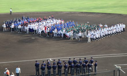 Day 1 Preview: U-18 Baseball World Cup 2015 Osaka