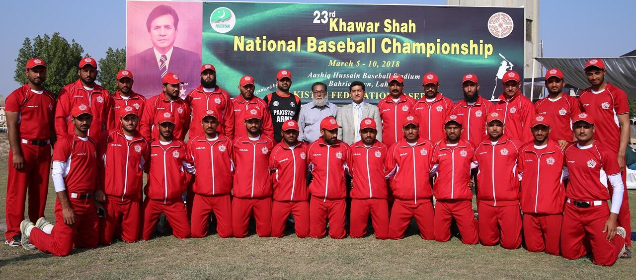 The Army team wins National Baseball Championship in Pakistan