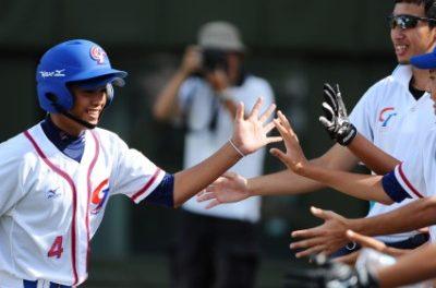 Invitación a la II Copa del Mundo de Béisbol Sub12 IBAF en Taipéi