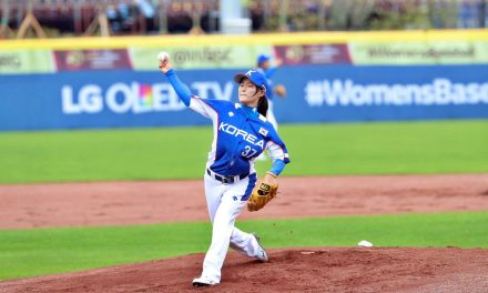 Exciting open to LG Presents WBSC Women's Baseball World Cup 2016
