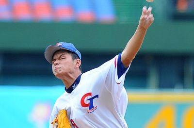 18U BWC: Chinese Taipei bests Venezuela