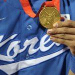 WBSC, 2020 도쿄올림픽 야구, 소프트볼 경기 및 지역예선 방식 발표