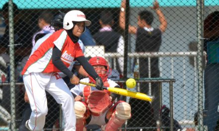 Asia releases 2018 softball competition calendar