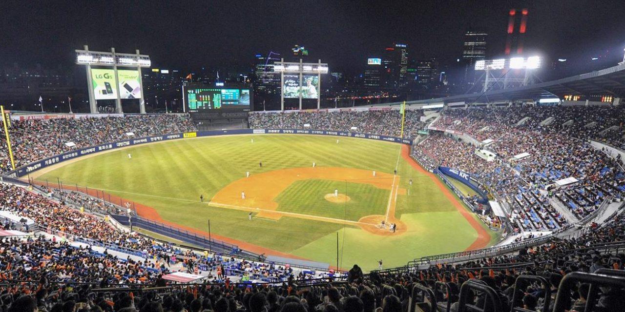 Pro Baseball Leagues open 2016 seasons worldwide – approx. 150 million fans expected