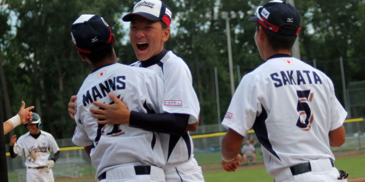 Japan wins 2016 Junior Men's Softball World Championship in thrilling 2-1 victory over New Zealand