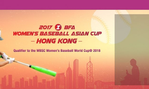 First Women's Baseball Asian Cup takes off in Hong Kong