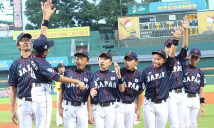 日本、チャイニーズタイペイ、メキシコがスーパーラウンド進出 U-12 ベースボールワールドカップ
