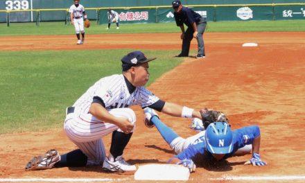 Impressive Japan: Samurai outscore Nicaragua in super round of the U-12 Baseball World Cup