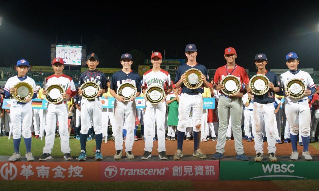 미국 Caranto, MVP 수상; 각 부문 우수선수상 발표 [2017 U-12 WBSC 야구월드컵]