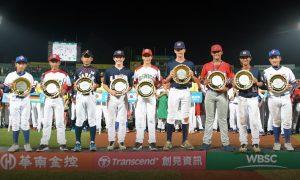 MVPはカラント、 U-12 ベースボールワールドカップのオールワールドチーム(ベストナイン)発表