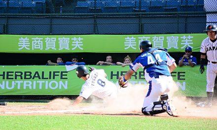Japón, Chinese Taipei clasificados para la Copa Mundial de Béisbol WBSC Sub-23 2018, Corea y Filipinas luchan por el tercer puesto