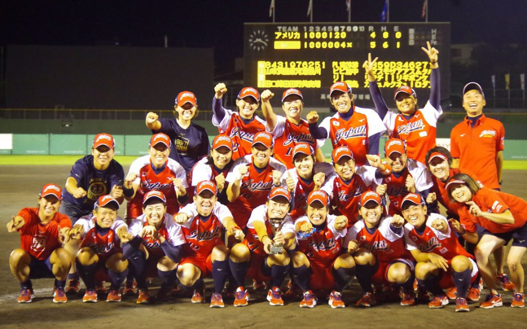 Japan wins 2017 Japan Softball Cup with walk-off over USA