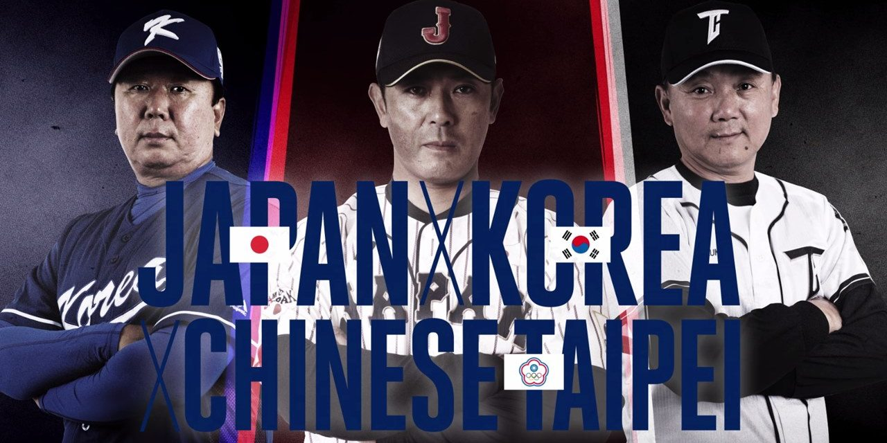 New WBSC-sanctioned Asia Professional Baseball Championship to open next week at Tokyo Dome
