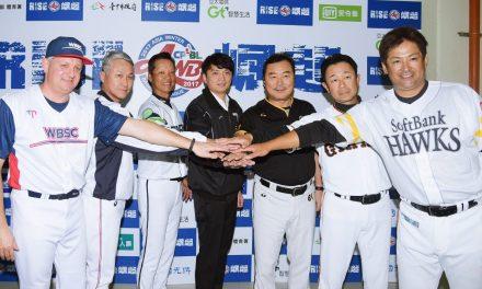 Debut del Equipo WBSC en la Liga de Béisbol Invernal de Asia junto a equipos de la CPBL, KBO, NPB
