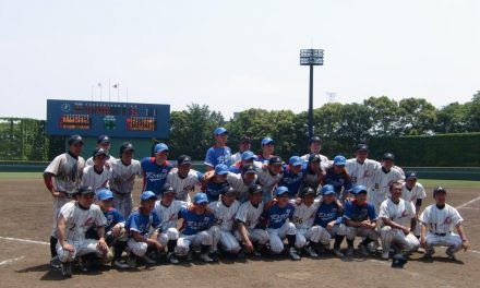 2nd Asia Baseball Series of the Deaf Held in Tokyo