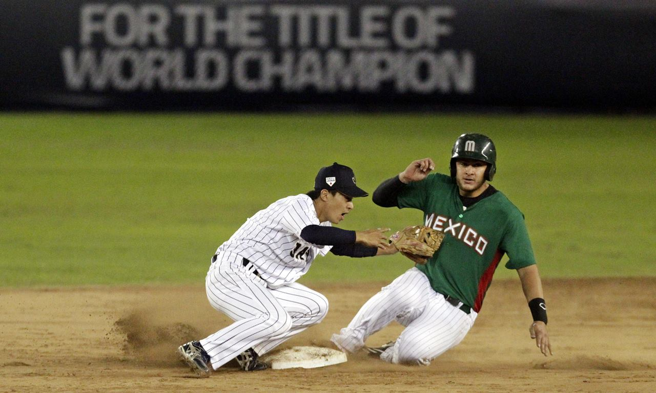 U-23 Baseball World Cup: No. 1 Japan, No. 13 Australia to battle For the Title of World Champion