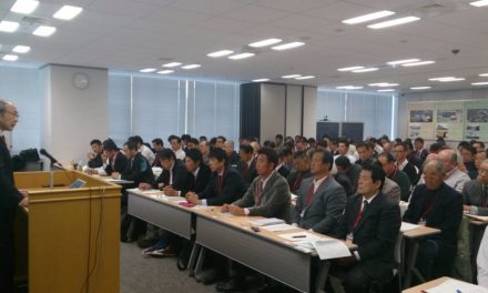 Back to School for Ex-Japanese Professional Baseball Players