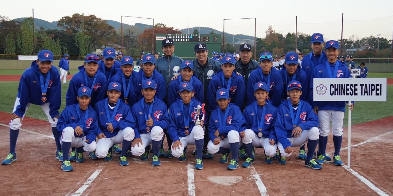 Japan crowned U-15 Champions of Asia, Chinese Taipei 2nd Place; both qualify for WBSC U-15 Baseball World Cup 2018