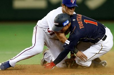 Int'l Baseball Challenge: Samurai Japan vs. Chinese Taipei Baseball set for November