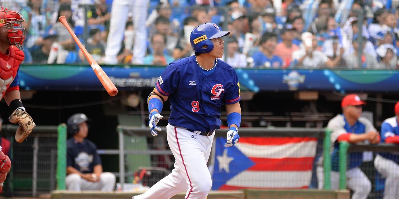 世界棒壘球總會公布2016最新棒球世界排名