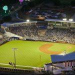 """Nicaragua recibe a Cuba para una serie """"clásica"""" de béisbol"""