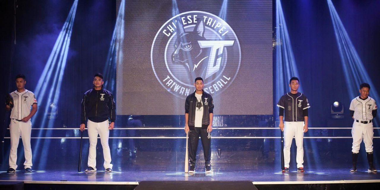 Campeonato Asiático de Béisbol Profesional: la estrella NPB Dai-Kang Yang (Yoh) encabeza el roster del joven Chinese Taipei