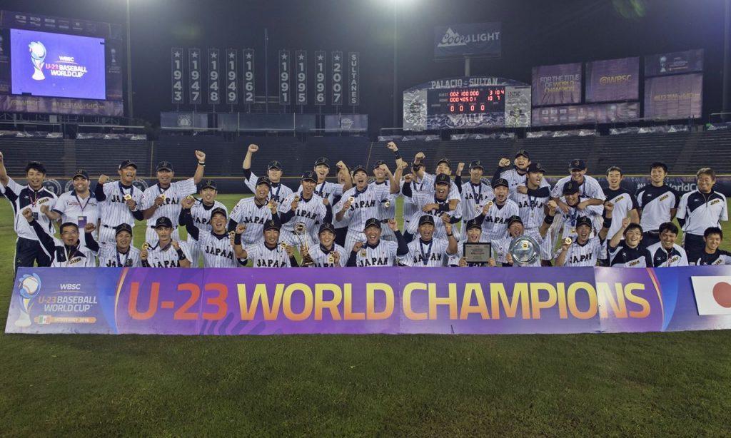 일본 (세계랭킹 1위), 호주 (세계랭킹 13위) 물리치고 2016 WBSC U-23 야구월드컵 우승