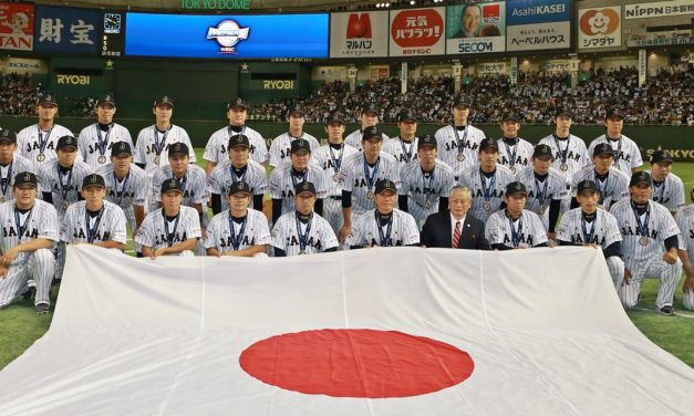 WBSC awards Premier12 2019/Olympic Qualifier hosting rights to Japan's NPB for 2nd Round and Finals