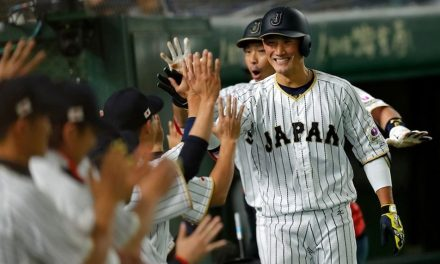 Japan tops China to capture Group B in World Baseball Classic