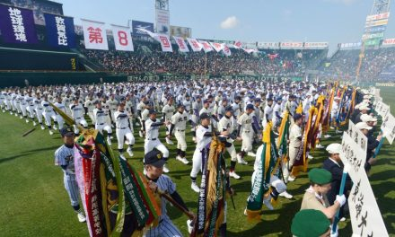 Japanese National High School Baseball Invitational Tournament gets underway