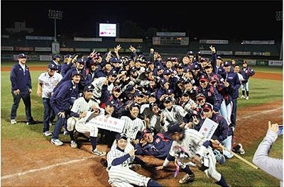 Pepperdine University (USA) wins 2013 Formosa Cup