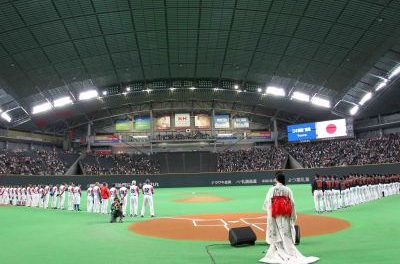 Cuba, Japan to square off in WBC Preview
