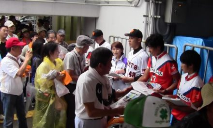 Women's Softball Collaborates with Nippon Professional Baseball