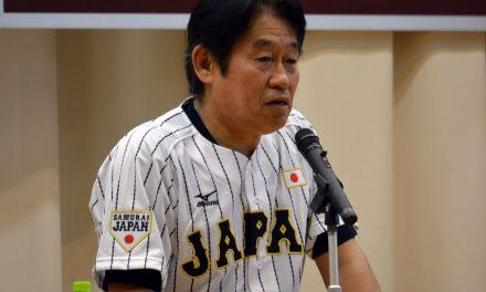 侍ジャパンU‐15代表選手発表 WBSC U-15ワールドカップin いわき