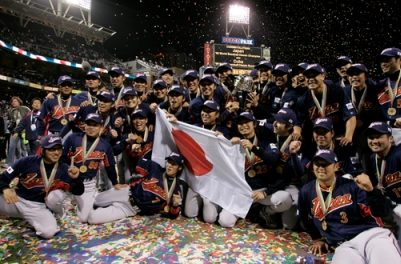 Sadaharu Oh, Tatsunori Hara to throw out ceremonial first pitches prior to WBC Semi-Finals