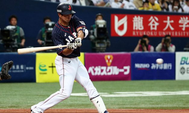 Le Japon, N°2 mondial, remporte sa série internationale de baseball 2018 face à l'Australie, N°8 mondial