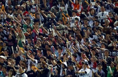 World Baseball Classic sets attendance records leading into round two