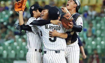 일본, U-18 아시아야구선수권대회 우승, 2017 U-18 WBSC 야구월드컵 출전확정