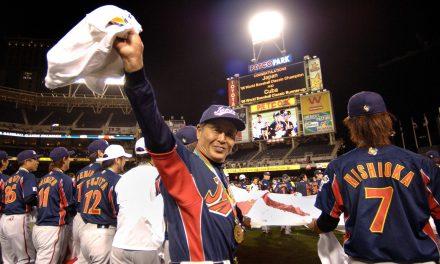 Legend Sadaharu Oh named 'Global Ambassador' for Women's Baseball World Cup