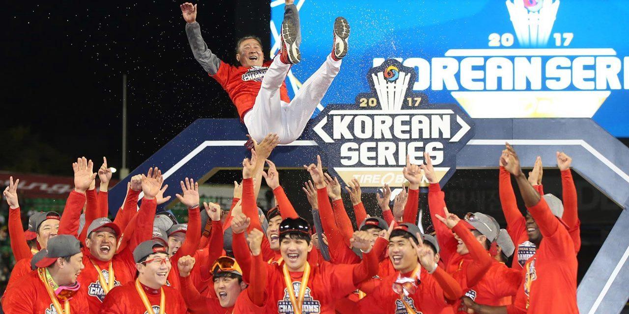 KBO韓国シリーズ5試合満席 キア・タイガース最多優勝11回を記録