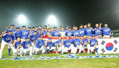 Doosan Bears, Samsung Lions to play in Korean Series