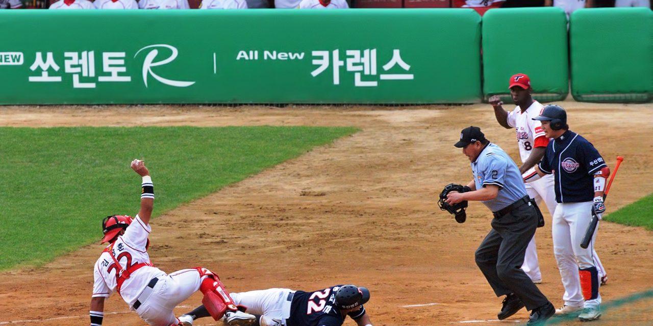 Dan inicio los playoffs de la KBO en Corea, tras 8,4 millones de espectadores en la temporada regular