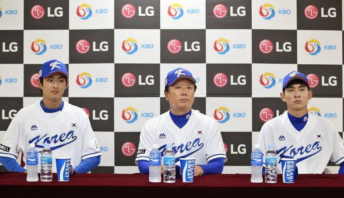 한국, 2017 아시아프로야구챔피언십 (일본, 대만, 한국) 차세대 유망주선수들로 최종엔트리 구성