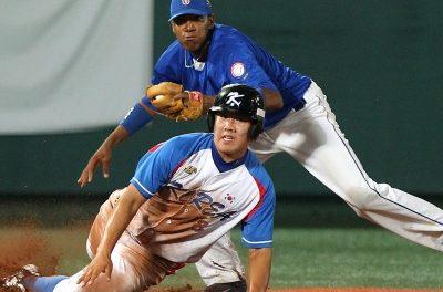 Which Teams reach Second Round at XXV IBAF 18U Baseball World Championship?