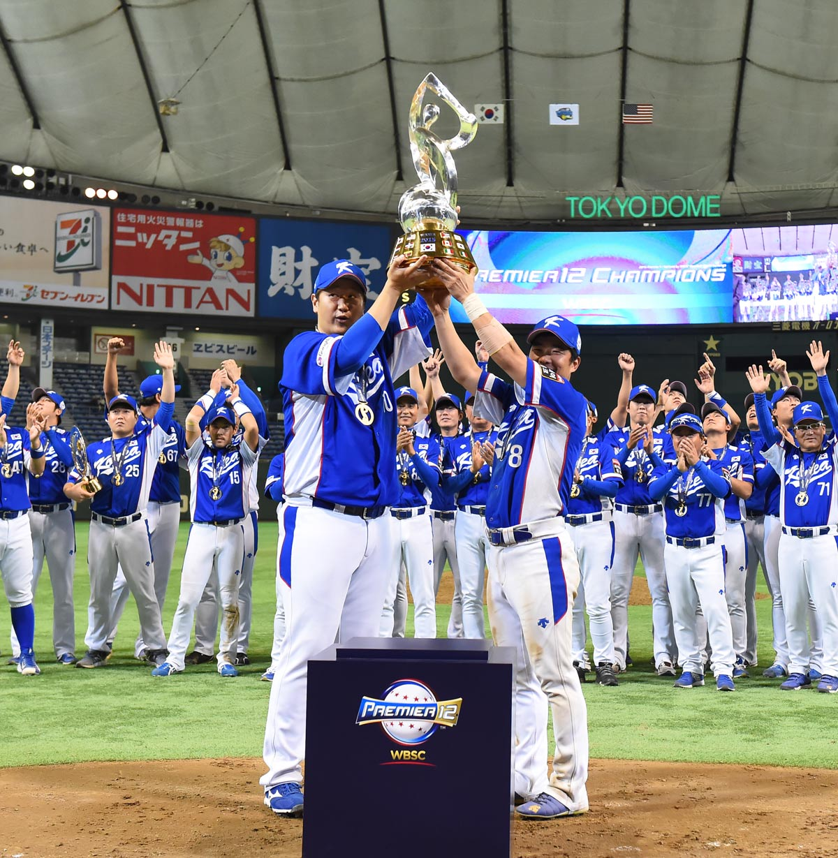 S Korea Crowned Premier12 Global Champions Defeat USA 8-0 in Finale