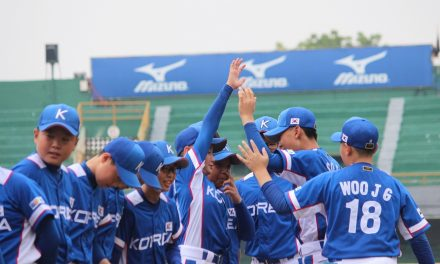 U-12ベースボールワールドカップ パナマ連勝、韓国初白星
