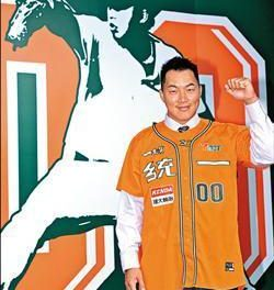 Ex-MLB pitcher Kuo Hong-Chih returns home, joins CPBL Lions