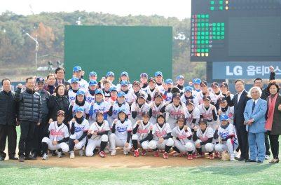 El Torneo de Béisbol Femenino LG Cup finaliza tras 85 días de competición