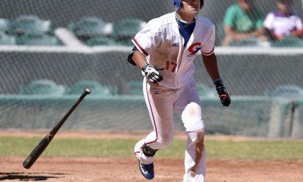 WBSC U-18 Baseball World Cup 2010 MVP Tzu Wei Lin collects 1st MLB hit