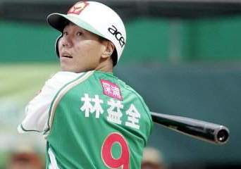 CPBL: Sinon Bulls slugger Lin leads All-Star roster